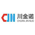 Chuan Jin Nuo